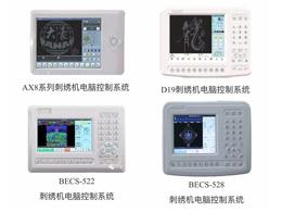 刺绣机电控系统产品